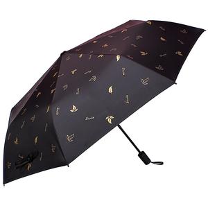 遮陽傘小巧便攜雨傘防曬防紫外線女燙金自動五折傘