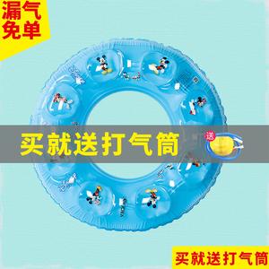 Trẻ em dày của vòng bơi cậu bé phao cứu sinh cô gái nách vòng inflatable 1-3-6-10 tuổi người lớn đôi vòng bơi
