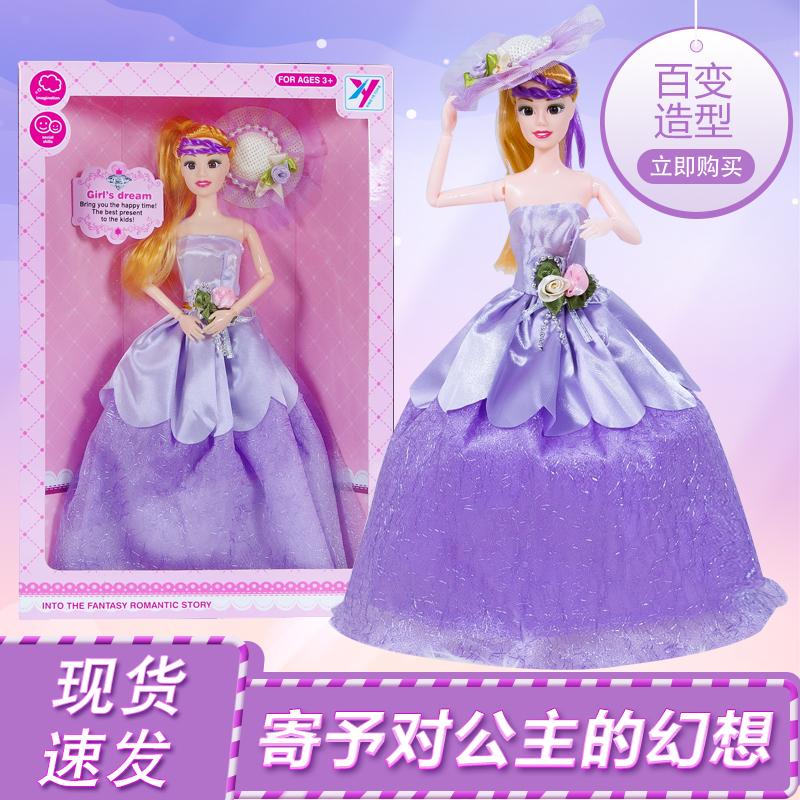 Thời trang 3D Eyes Barbie Wedding Dress Doll Girl Mô phỏng Trang trí Trang trí Quà tặng Sinh nhật Đồ chơi Gói duy nhất - Đồ chơi gia đình