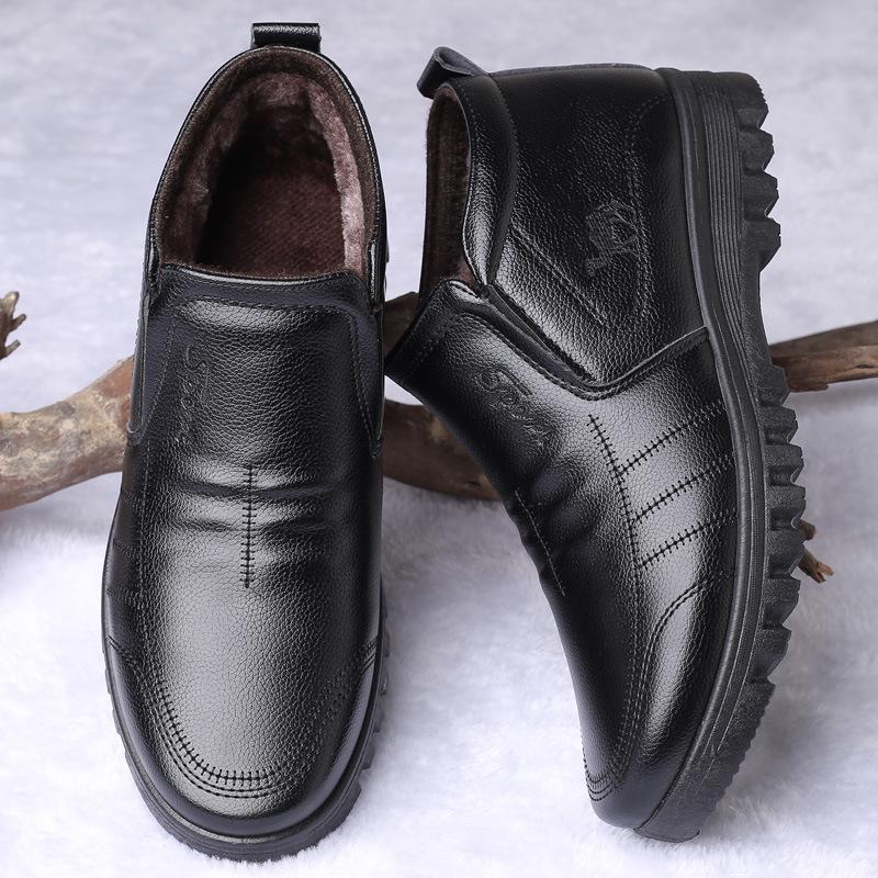 冬季新款棉鞋男加絨保暖男鞋男棉皮中老年人保暖軟皮爸爸加厚男鞋