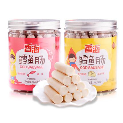 【30支】原味芝士味宝宝辅食鳕鱼肠 券后26.9元包邮