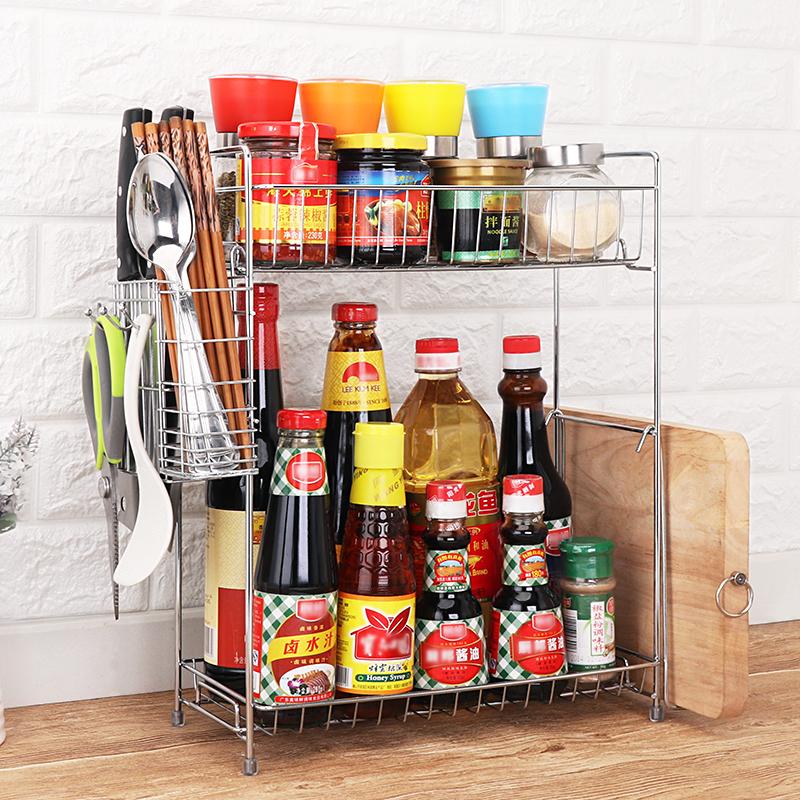 调料架刀架厨房用品调料瓶调味品置物架油盐酱醋收纳架调味料多层券后21.80元