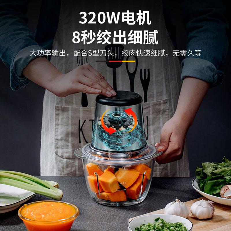 正价3.9折、告别超市机内剩肉:福腾宝 多功能绞肉机