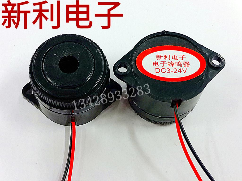 Categoryelectroacoustic Equipment And Magnetic Materials 24vdc Buzzer Wiring Diagram Electronic Active Fm 12c 900l Voltage 3 24v Dc