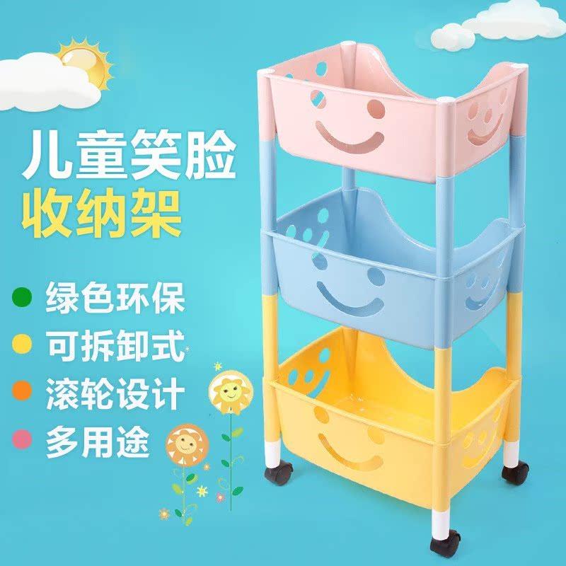 Đặc biệt cung cấp nhựa phòng tắm của trẻ em lưu trữ giá khác bé nguồn cung cấp lưu trữ tủ bé khác sản phẩm em bé