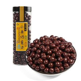 台湾原装进口古早味牛奶巧克力豆