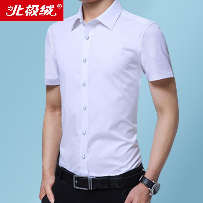 【北极绒】新款春夏季男士休闲衬衫潮流薄款