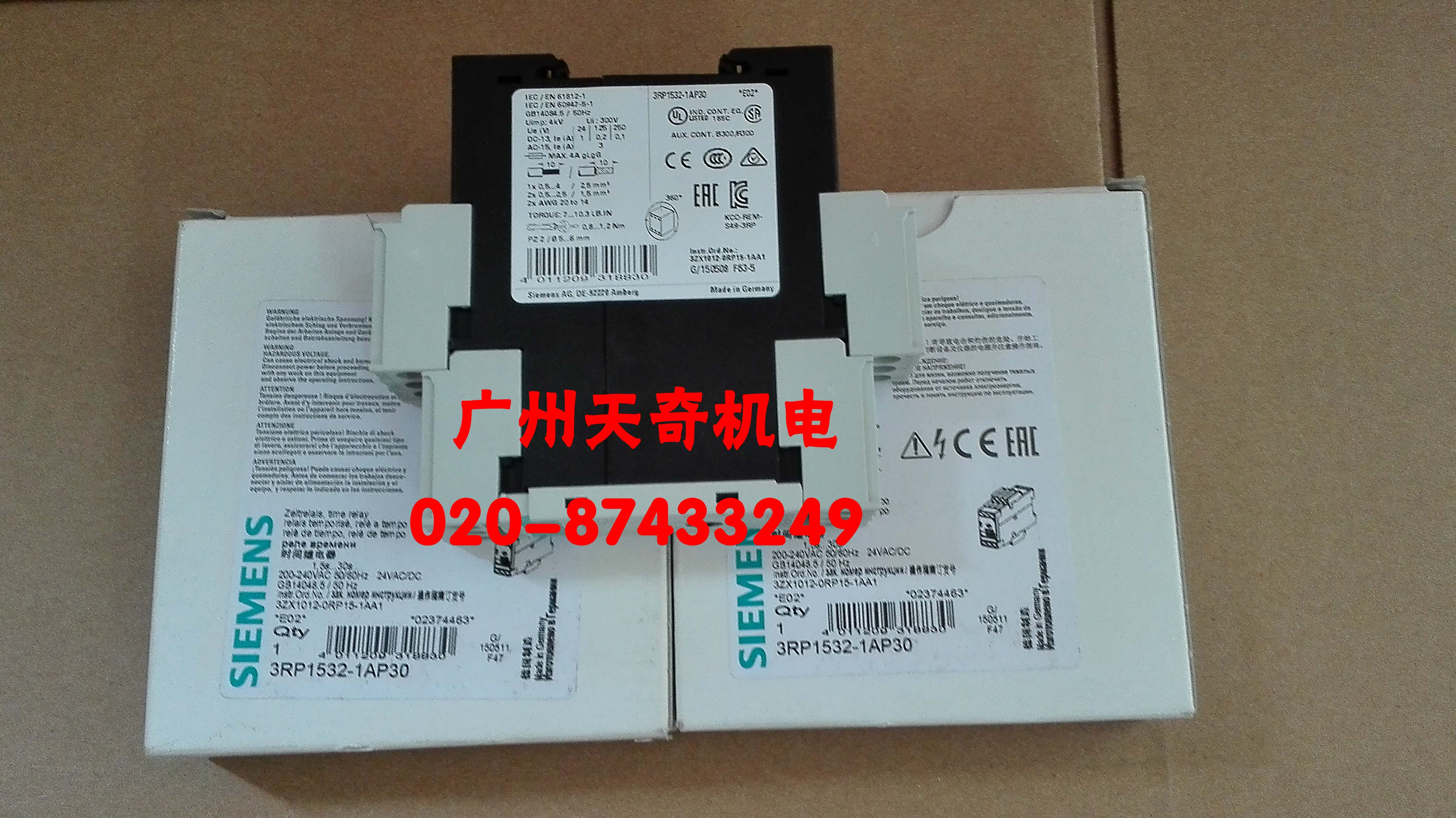 NEW Siemens 3RP1532-1AP30