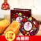 中秋节探亲无糖精食品长辈老人广式七星伴月礼盒装蛋黄双黄莲蓉五仁木糖醇月饼用心
