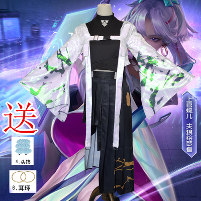 taobao agent Nozze King Glory Shangguan Waner cos suit Sirius Painted Dreamer KPL limited cosplay costume female suit