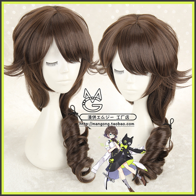 taobao agent Collapse 3 Stigma Schrödinger cos wig medium and long curly hair comes with anti-warping dark brown