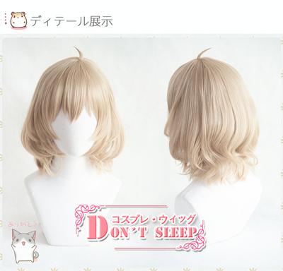 taobao agent DON'T SLEEP/fictional reasoning Iwanaga Kotoko comes with dull hair cosplay cos wig