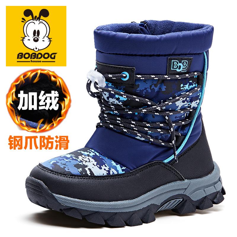 巴布豆 防水加绒雪地靴