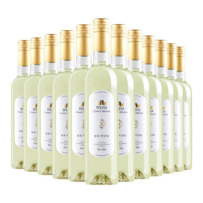 买6支送6支冰白葡萄酒整箱起泡酒甜型女士香槟冰酒甜红酒12支