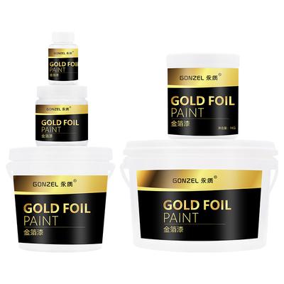 水性金箔漆超闪光999K皇室奢华室内室外防锈耐候覆盖性强金色漆