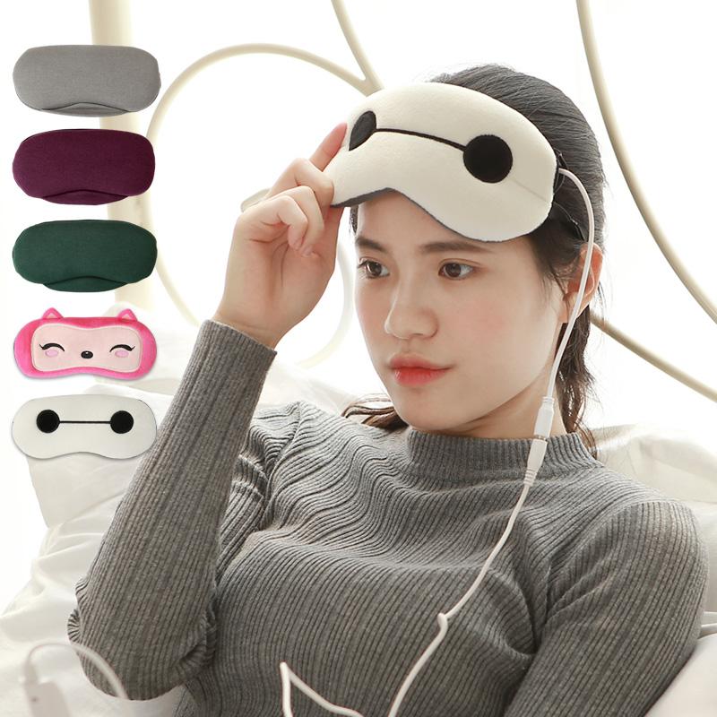 USB加热眼罩