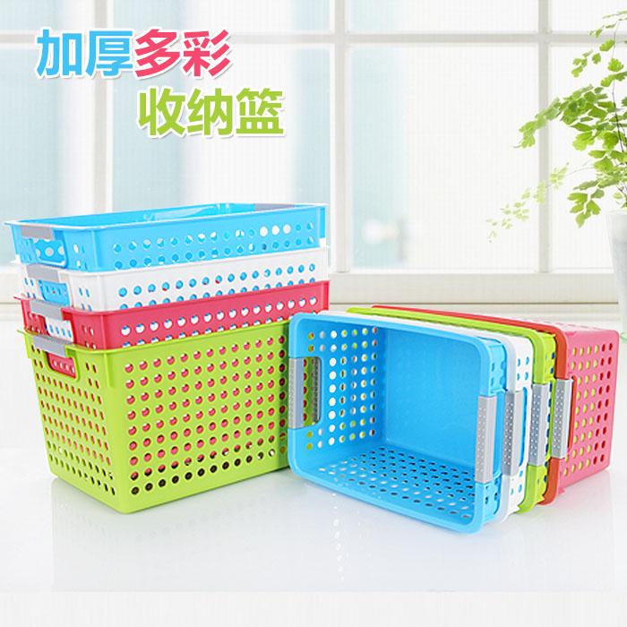 加厚长方形塑料收纳篮 厨房桌面收纳置物篮 储物整理筐篮子