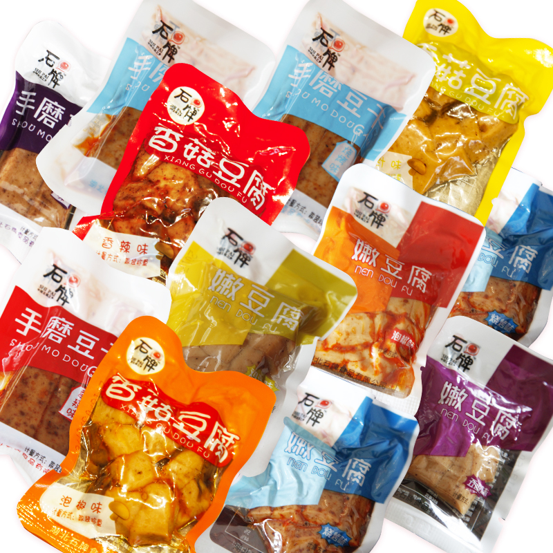零食大礼包组合整箱超大混装豆干豆腐干小包装散装多口味休闲食品