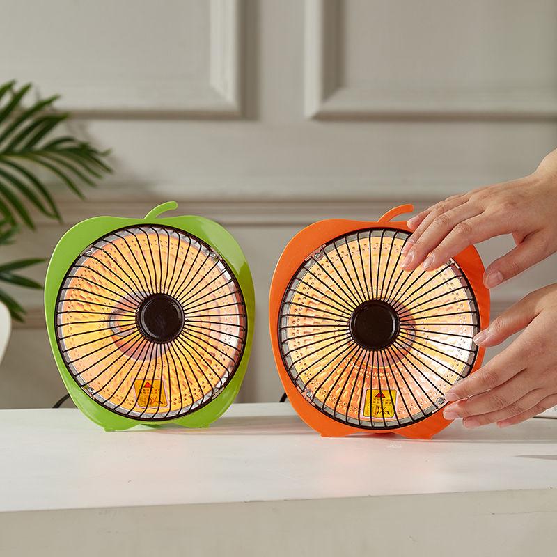 创意迷你取暖神器小太阳家用办公室学生暖手节能电暖神器