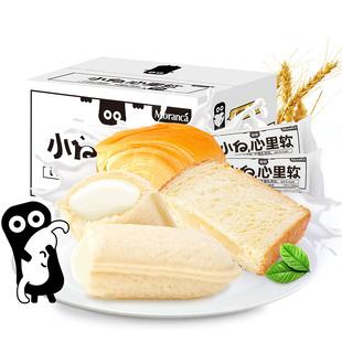 【网红爆款】乳酸奶口袋夹心面包520g