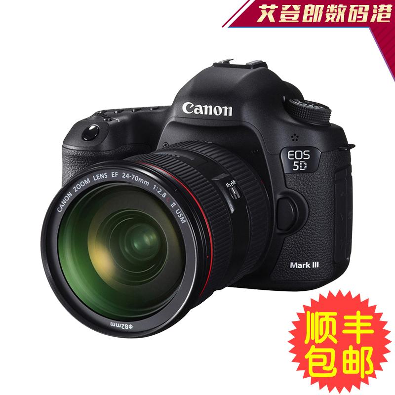 Canon 5D4 5D3 5D2 5D 6D máy duy nhất thiết lập Đầy Đủ khung cao cấp chuyên nghiệp máy ảnh kỹ thuật số SLR sử dụng