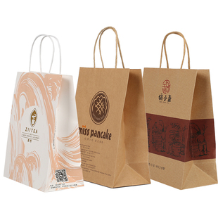 DIY定制牛皮纸袋奶茶咖啡手提袋十个装