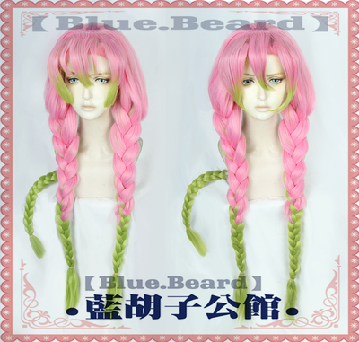 taobao agent 【Blue beard】Demon Slayer's Blade Ganlu Temple Honey Glass Cos Spot Wig Gradient Super Coarse Twist Style