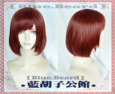 42agent [Blue beard] cos wig kingdom heart 3 Kelly red brown short hair - Taobao