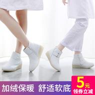 giày thời trang thu đông cổ cao nữ,giày đế cao
