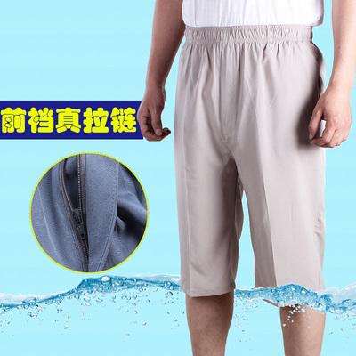 Trung niên quần short nam mặc mùa hè đàn hồi cao eo 8 casual 7 điểm quần lớn 衩 cha bảy quần lỏng phần mỏng