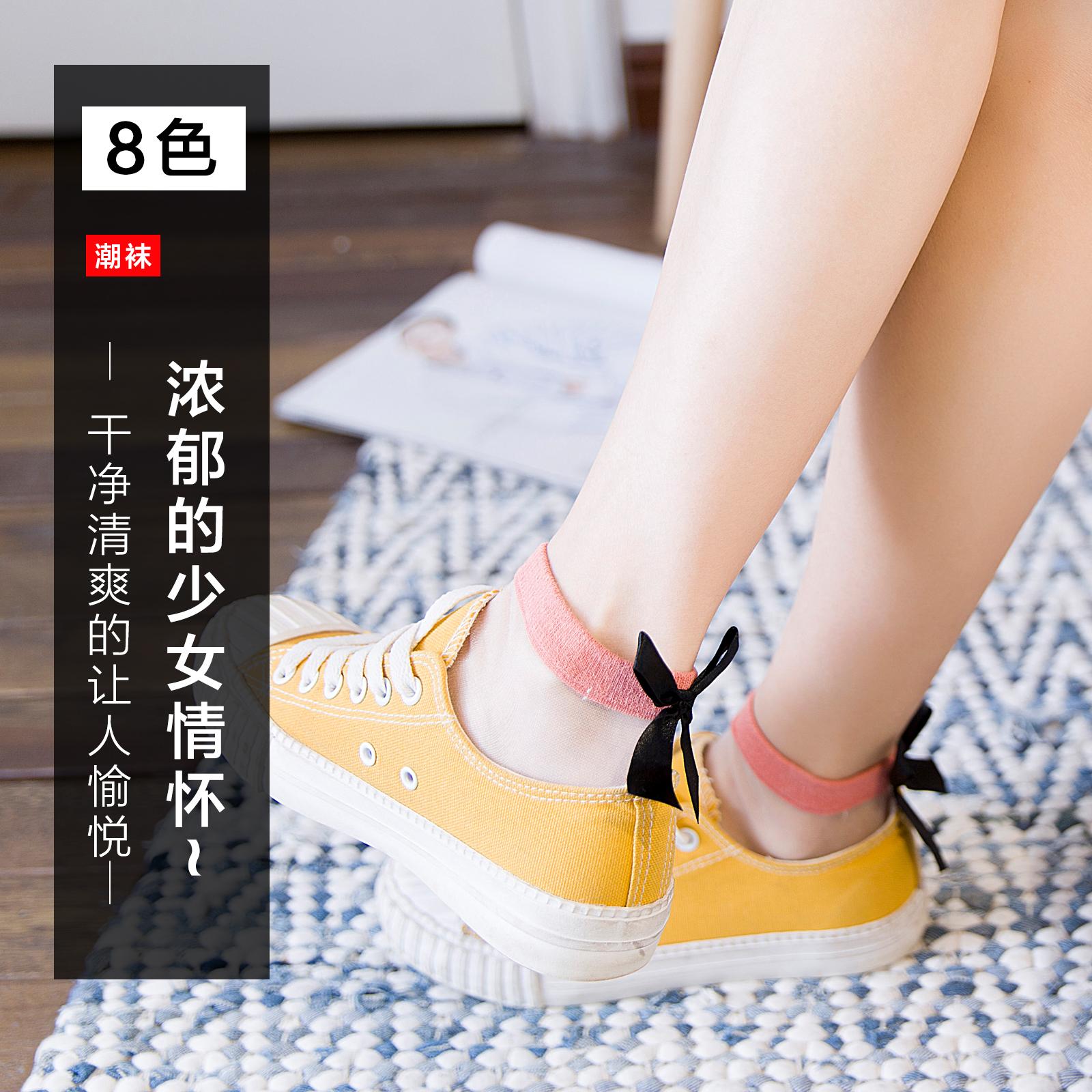 玻璃袜子女船袜短袜夏季薄款透明水晶袜玻璃丝袜韩国可爱蝴蝶结