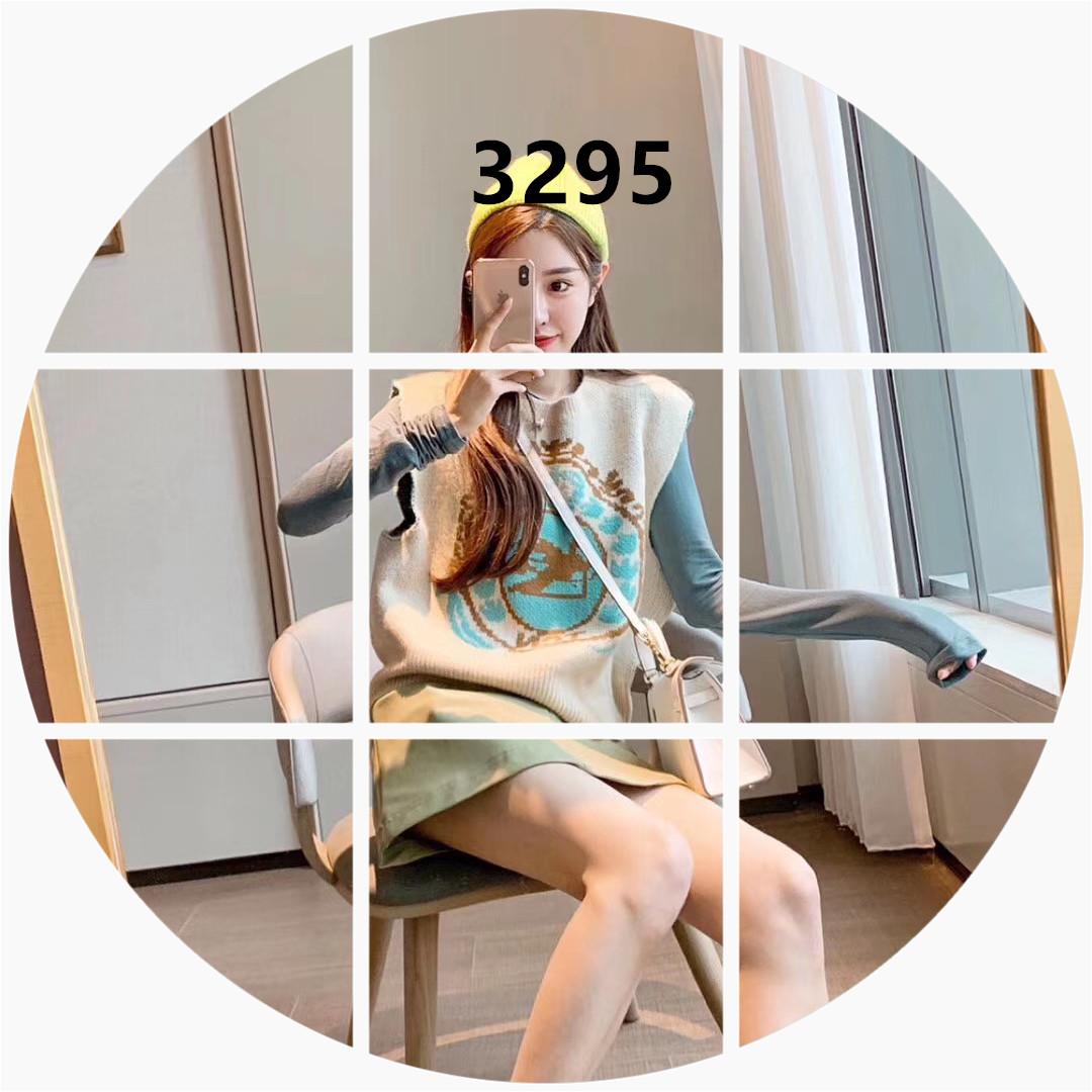 2020春季季新款时尚百搭个性图案毛衣套头针织背心马甲衫女韩国风