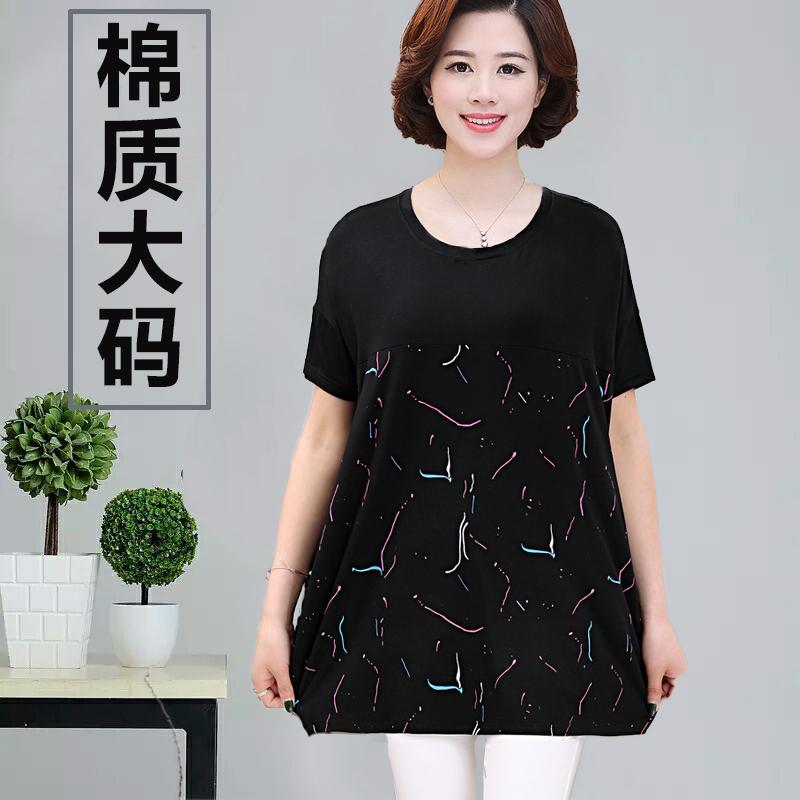 200 kg người đàn ông béo vợ mẹ nạp mùa hè ăn mặc cộng với phân bón XL trung niên của phụ nữ ngắn tay T-Shirt áo sơ mi mẹ-in-law