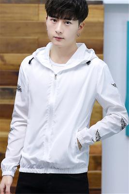 Đặc biệt trùm đầu kem chống nắng quần áo áo khoác nam sinh viên đại học trẻ Hàn Quốc phiên bản của xu hướng của áo khoác mùa hè đập áo khoác dài tay áo