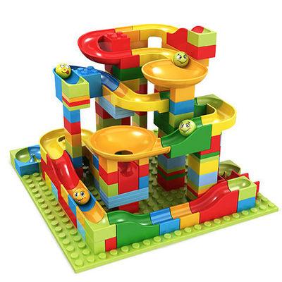 儿童积木兼容烁高颗粒拼装滑道男孩女孩玩具宝宝益智力开发3-5岁6