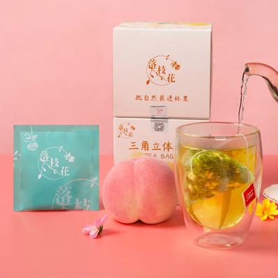【买一送一】蜜桃乌龙茶组合