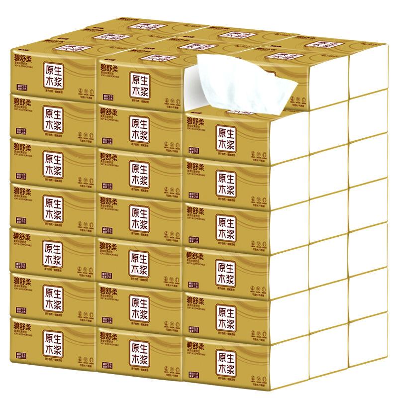 40包12包原木纸巾抽纸整箱家庭装4层卫生纸面巾纸餐巾纸家用
