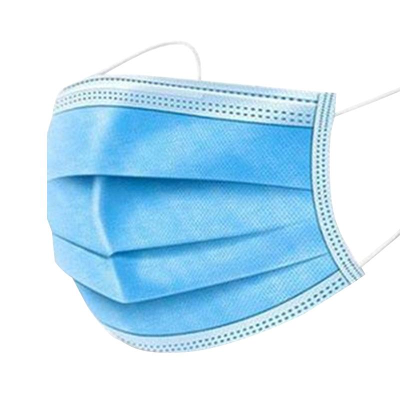 口罩一次性 防护透气口鼻罩50只