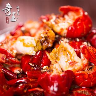 【拍三份】即食麻辣小龙虾尾熟食下酒菜
