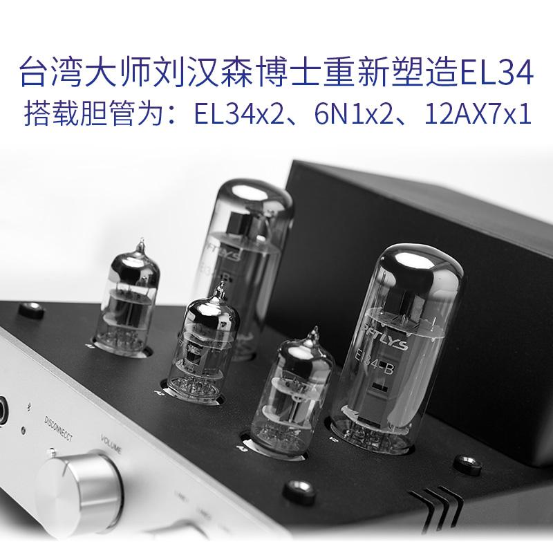 224 62] Bluetooth fever hifi pure electronic tube Bluetooth