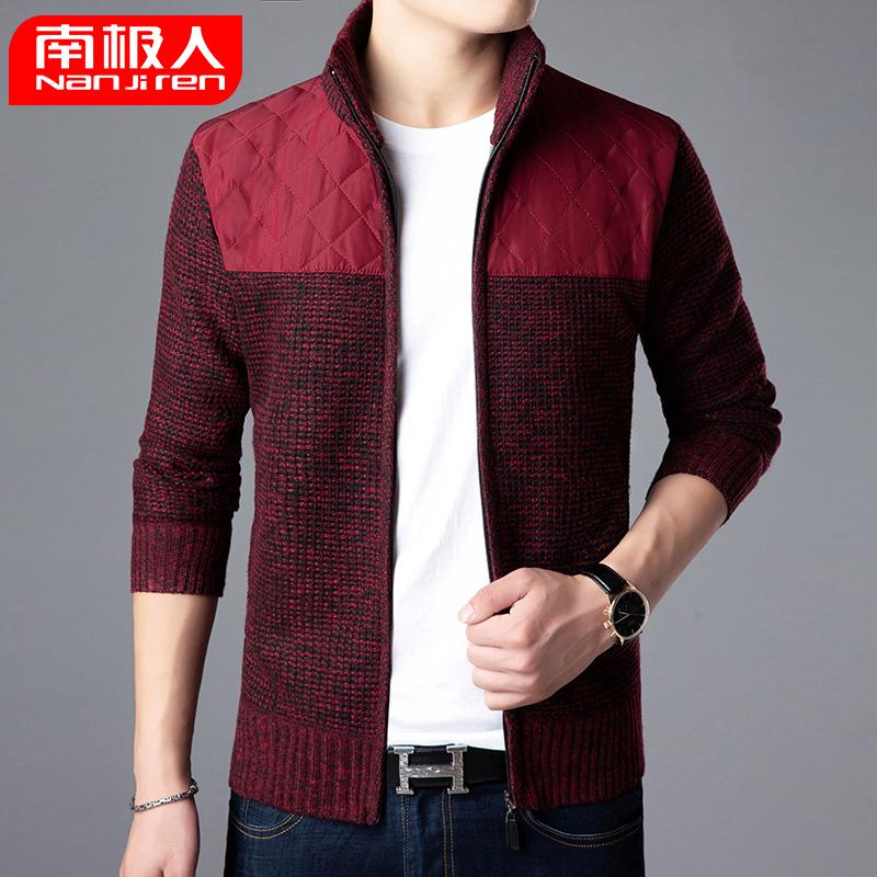 南极人中青年男士毛衣立领拉链针织衫开衫男外套加绒加厚毛衣开衫