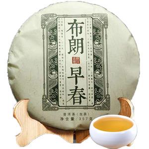 普洱茶生茶云南勐海七子饼茶