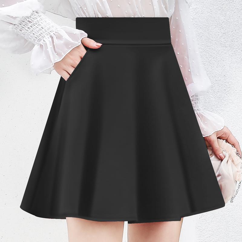 新款春夏半身裙大码长裙女高腰百搭中长款大摆a字裙伞裙胖mm裙子
