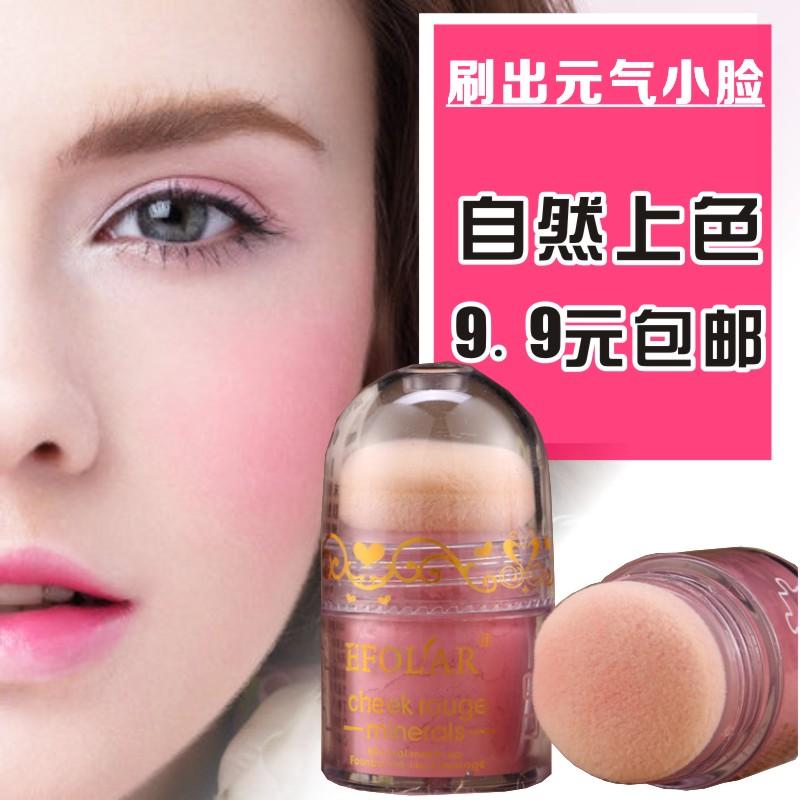 Chính hãng blush bột nấm blush rouge khỏa thân trang điểm lâu dài giữ ẩm không thấm nước sáng da tự nhiên người mới bắt đầu