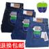 Mùa xuân đích thực Apple nam jeans nam phần mỏng lỏng thẳng eo cao sâu cotton trung niên cha quần Cao bồi