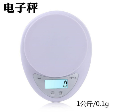 taobao agent Chaorenfang Electronic Scale Precision Balance Scale 0.1g Crystal Epoxy Weight Ratio Scale Mini Small Electronic Scale
