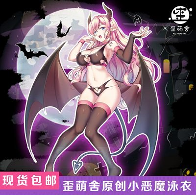 42agent 歪萌舍 original spot charm night little devil swimwear welfare section without chest pad cos swimwear dead water - Taobao