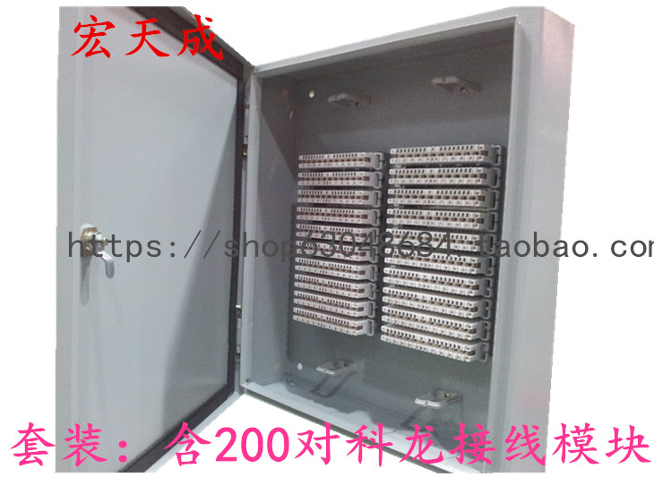 Outstanding Category Cabling Box Productname 200 Pairs Of Telephone Distribution Wiring Digital Resources Remcakbiperorg