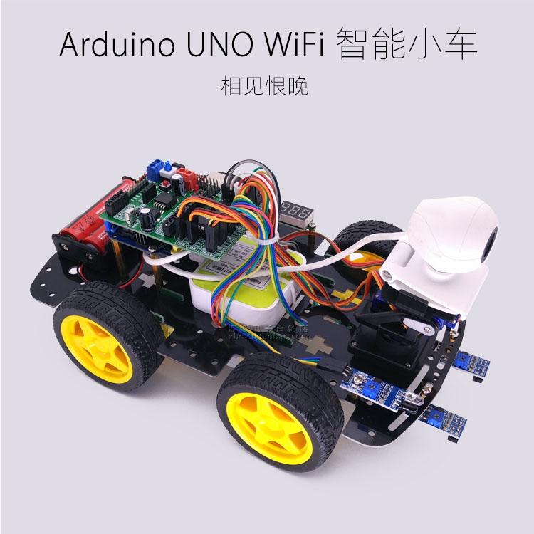 cheap Purchase china agnet Arduino UNO r3 wifi video smart car