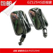 Thích nghi với Suzuki American Prince GZ125HS GZ150-A Xe máy gương chiếu hậu phản chiếu